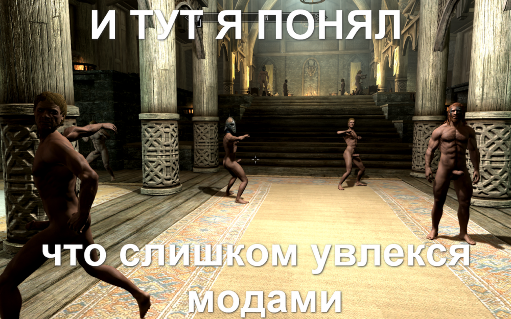 Tes 4 oblivion oblivion xp 415 russian version omod