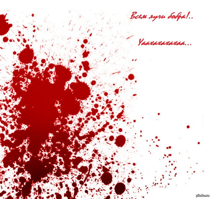 blood u041au0420u041eu0412u0423u0428u041au0410