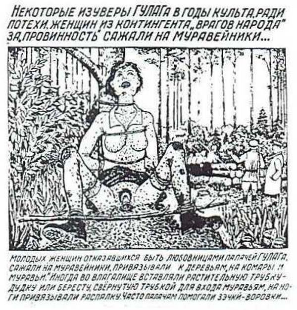 Яйца под женской пыткой фото 617-337