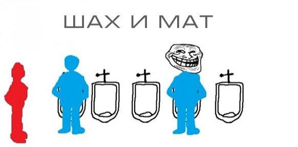 картинка почему девушки вдвоем ходят в туалет