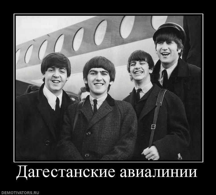https://cs.pikabu.ru/images/big_size_comm/2012-01_1/13257509889481.jpg