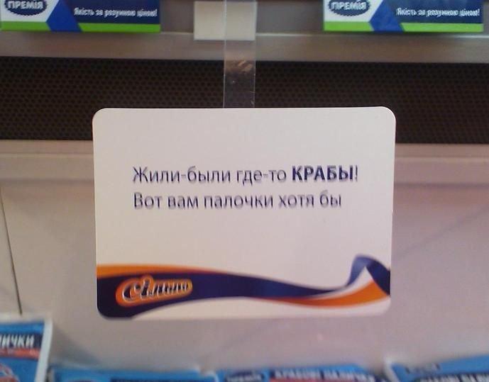 https://cs.pikabu.ru/images/big_size_comm/2012-01_6/13275704636323.jpg