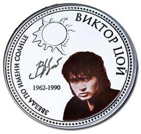 Монета с пикачу страна самые редкие монеты 1992