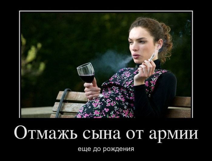 курящая беременная блядь