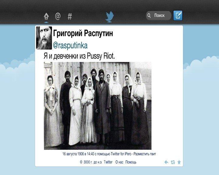 исторические фото твиттер