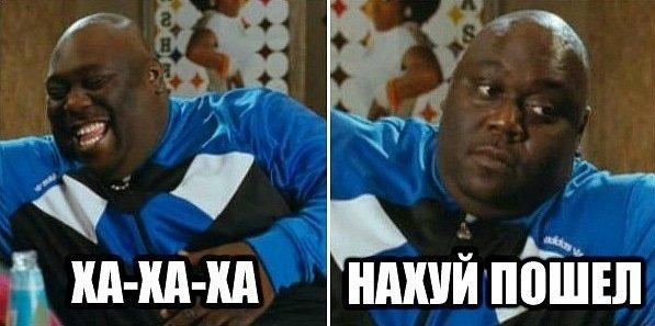 Чурки о гашише Мет  hydra Липецк