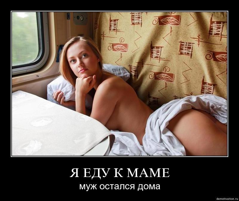 devushka-lyubit-trahatsya-v-kupe-poezda-russkiy-seks-chisto-po-russki