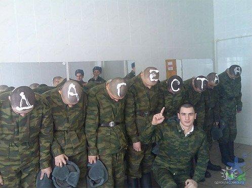 В армии дросат