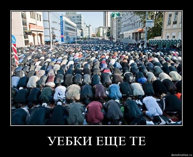 Трухают русских в клубе фото 592-573