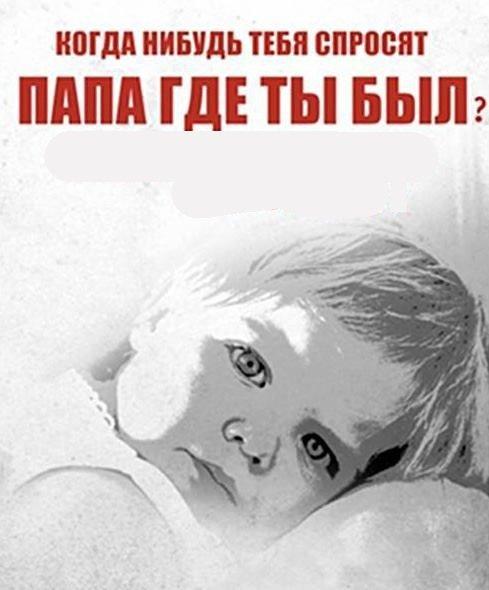 Порно Рассказ Малолетняя Шлюха