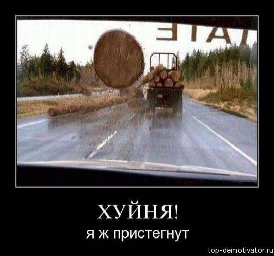 eblya-devushek-ebemsya-po-utram-sto-muzhikov