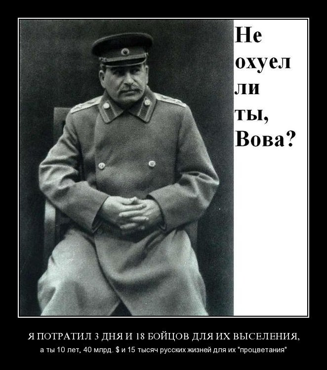 Чеченцы силой трахают русскую