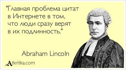 Владимир маяковский нам ебля нужна