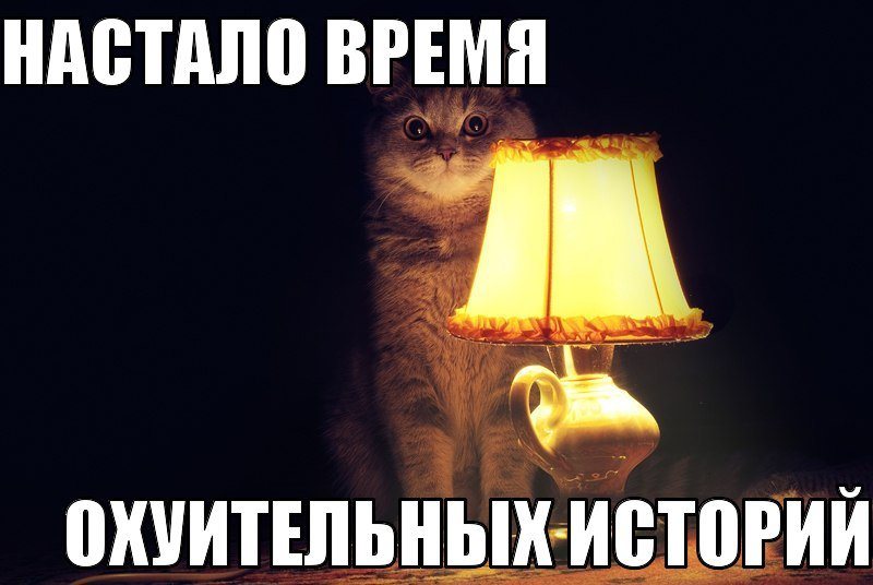 ya-ebu-devushku-svoego-druga