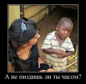 Занятия с русскими телками по пиздеть
