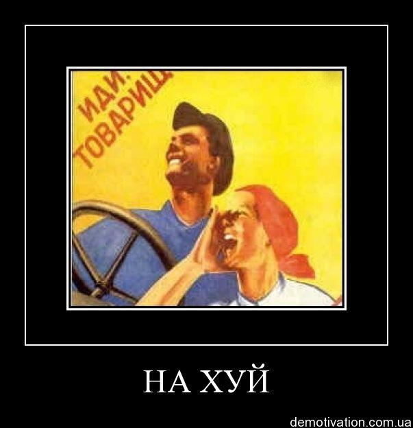 mashka-nasosalas-huev-russkoe-video