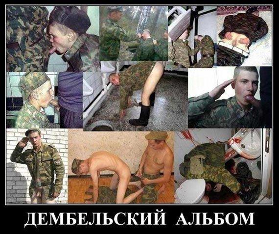 Мальчики в армии дрочат фото 768-793