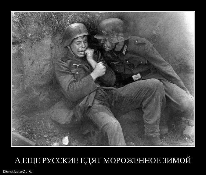 Лижет пизду русской девочке фото 241-904