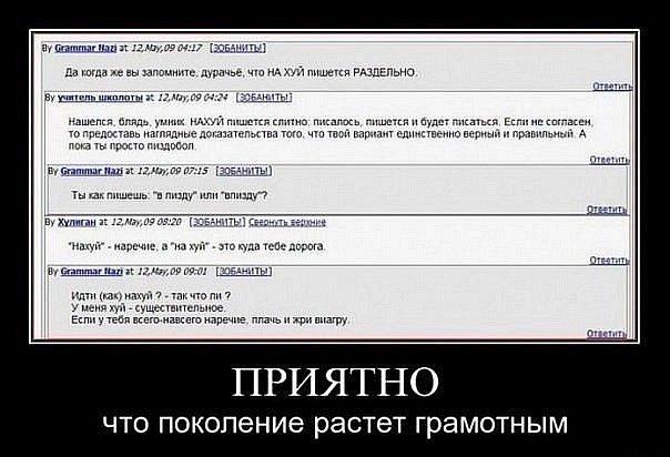 https://cs.pikabu.ru/images/big_size_comm/2012-12_4/13559458429304.jpg