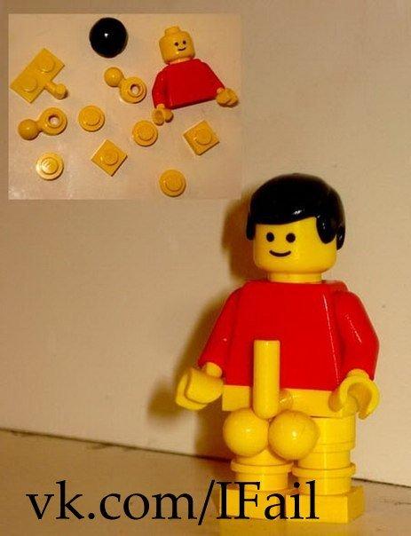 Лего пизда