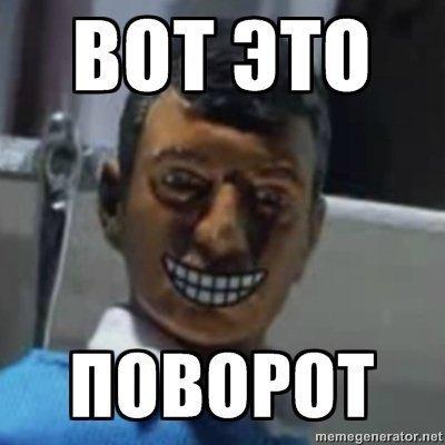 https://cs.pikabu.ru/images/big_size_comm/2013-01_1/13573737085430.jpg
