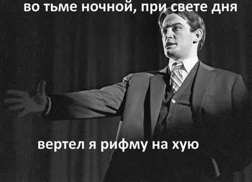 """""""И будешь защищать Россию, а может, за нее падешь"""": У РФ видадуть Конституцію для дітей, в якій розкажуть про """"розпалювання війни в Україні"""" - Цензор.НЕТ 5990"""