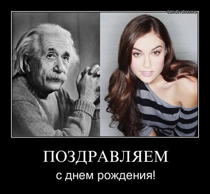 ulitse-seks-lozh-i-internet-sasha-grey-prosyat