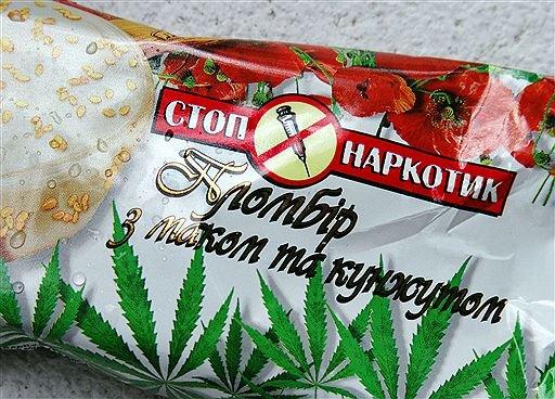 Мороженое с марихуаной семена марихуаны ярославль