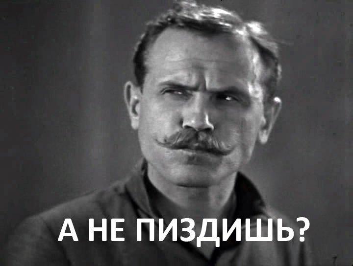 https://cs.pikabu.ru/images/big_size_comm/2013-04_2/13652753124932.jpg