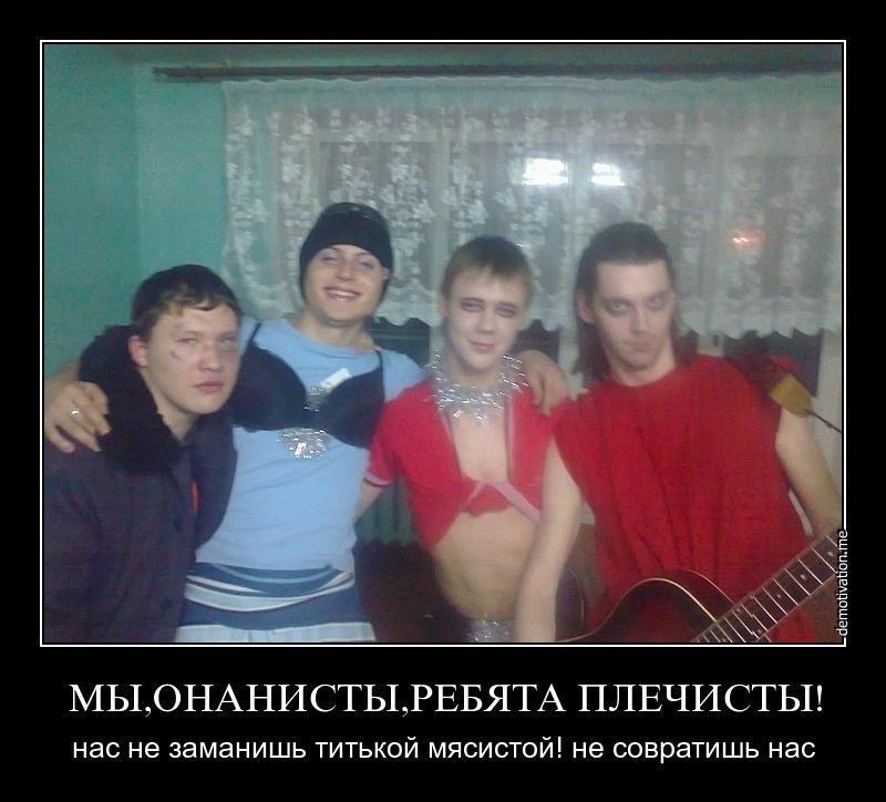 Ебущиеся мальчики геи фото 89-977
