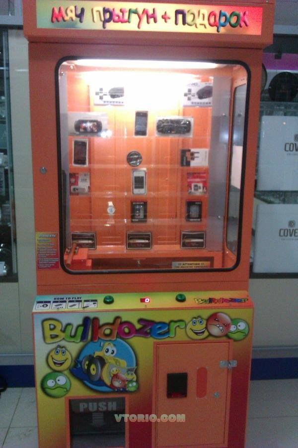 Игровые автоматы вытаскивать приз как называются скачать онлайн казино на деньги