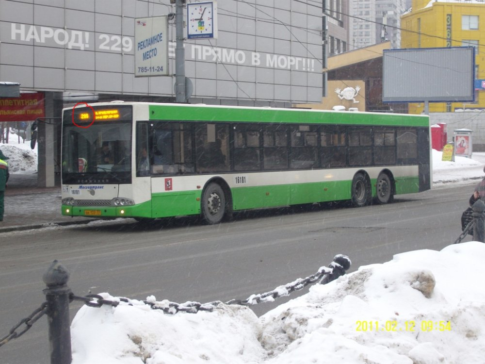 Автобус в ебать фото 315-462