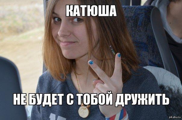 foto-pikaperi-razvodyat-na-poebushki-vkont