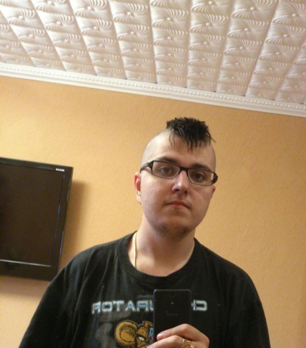Причёска как у тесака