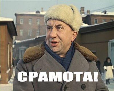 Российские гаишники прошли крестным ходом против ДТП в Краснодаре - Цензор.НЕТ 8511