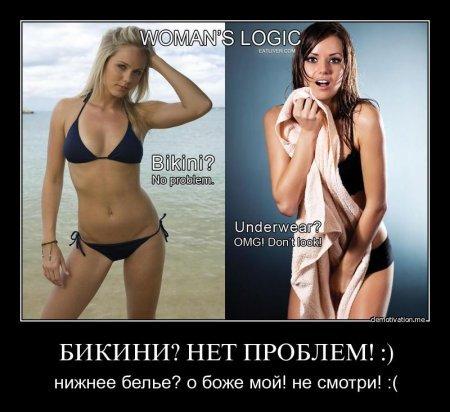 foto-zhenshin-sminaet-odezhdu-v-lifchikah-foto-popki-v-tryapochnih-shortikah