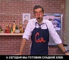 Кристин Чаббак Видео Ее Смерти