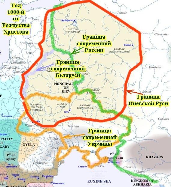 Подарки русских царей на карте 383