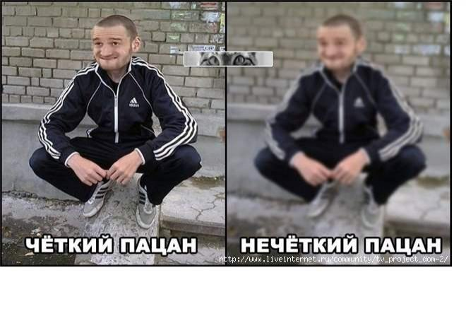 http://cs.pikabu.ru/images/big_size_comm/2013-06_5/13719882616273.jpg