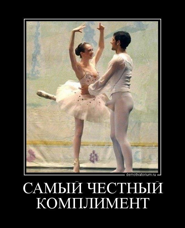 chto-delat-chtobi-u-muzhika-vstal