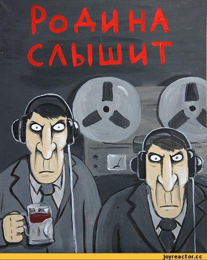На мій телефон теж є постанова суду, аналогічна, як у Седлецької, - журналістка Бердинських - Цензор.НЕТ 4651