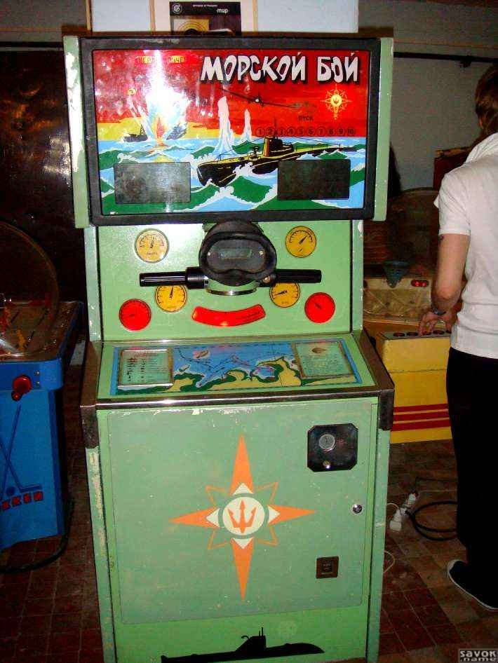 Игровые автоматы продам челябинск yandex.ru игровые автоматы