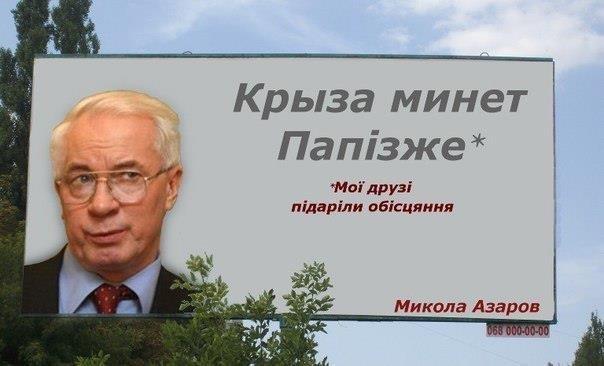 Якщо не знизити ціну газу для Луганської ТЕС, то з 1 жовтня в області розпочнуться відключення електроенергії, - директор департаменту ЖКГ Сурай - Цензор.НЕТ 6932