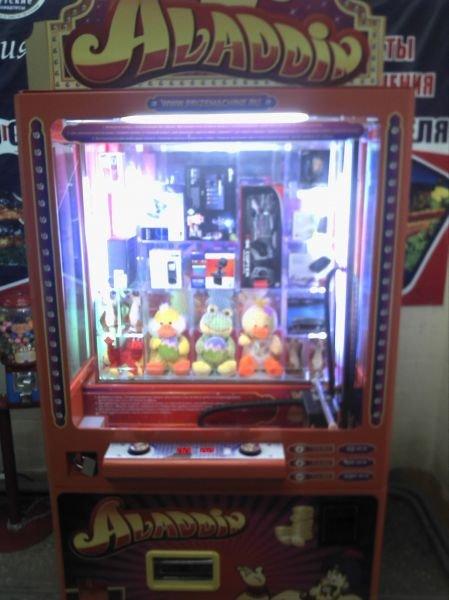 Игровые автоматы с ценными призами игровые автоматы онлайн-fairy land