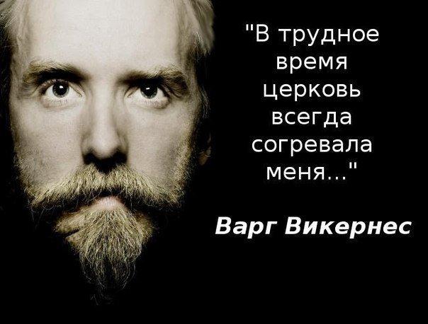 Порошенко запропонував Норвегії взяти шефство над будь-яким населеним пунктом на Донбасі - Цензор.НЕТ 6838