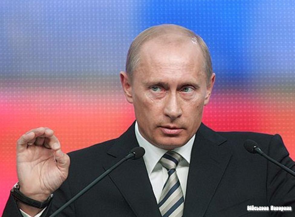 Путин о групповой секс