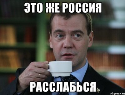 https://cs.pikabu.ru/images/big_size_comm/2013-08_4/1376975016378.jpg