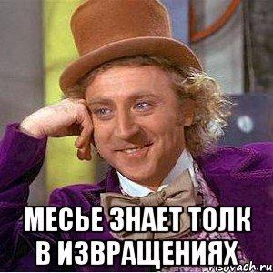 https://cs.pikabu.ru/images/big_size_comm/2013-09_1/13783048769859.jpeg