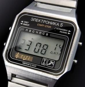 Электроника продам ссср часы приему сдать мочу часы