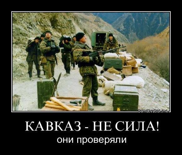 Чечня чурок ебут